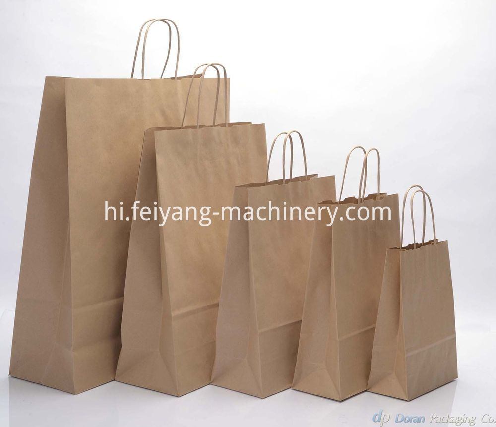 Reel Feeding Paper Bag Making Machine